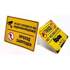 Печать на табличках пластиковых ПВХ  А4 формат.