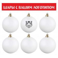 Новогодние шары белые под ваш лого д-8 см.