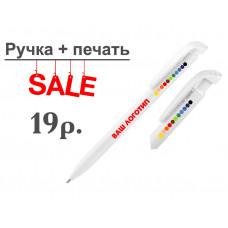 Ручки с вашим логотипом.